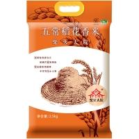 柴火大院 五常稻花香米 2.5kg(东北大米 五常大米  当季新米)