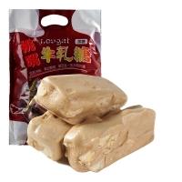 太祖 挑嘴牛轧糖黑糖味200g/袋 牛奶糖喜糖