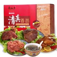 月盛斋 中华老字号 清真熟食腊味北京特产休闲零食 清真香荟礼盒1350g
