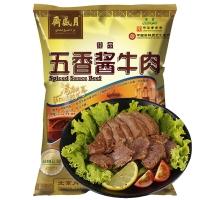 月盛斋 中华老字号 清真熟食腊味北京特产休闲零食 五香酱牛肉200g