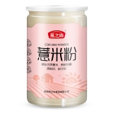燕之坊 薏米粉 烘焙 熟粉 五谷杂粮 禅食代餐粉 500g