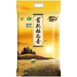 2017年新米上市 十月稻田 有机稻花香米 五常大米 东北大米 大米5kg