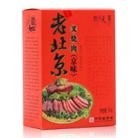 中华老字号 北京特产 天福号 年货熟食礼盒 叉烧肉盒装200g