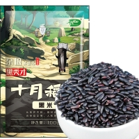 十月稻田 黑米 100g(无添加 无染色 东北 五谷 杂粮 粗粮 真空装 大米 粥米伴侣)