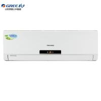 格力(GREE) 3匹 定频 绿满园 壁挂式单冷空调 KF-72GW/(72356)Ba-3