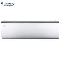 格力(GREE)KFR-32GW/(32595)FNAa-A1小1.5匹 一级变频 润仕 壁挂式冷暖空调 小1.5p(白色)