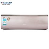 格力(GREE) 小1.5匹 一级变频 润典 壁挂式冷暖空调(香槟金)KFR-32GW/(32595)FNCa-A1