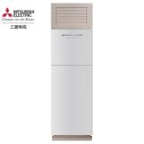 三菱电机 3匹 2级能效 变频 立柜式家用冷暖空调(咖啡白) MFZ-MVJ72VA
