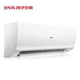 揚子(YAIR) 1匹 定速 冷暖 空調掛機 KFRd-23GW/080-E3