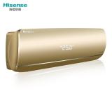 海信(Hisense)1匹 真金英雄 智能冷暖 二级能效 直流变频 空调挂机(KFR-26GW/EF18A2(1N24))