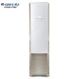 格力(GREE) 2匹 锐逸变频 立柜式冷暖空调(星辉白) KFR-50LW/(50585)FNCa-A2