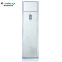 格力(GREE) 2匹 变频 王者风度 立柜式冷暖空调 KFR-50LW/(50558)FNCh-A3
