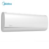 美的(Midea)1.5匹 变频 冷暖  智能WIFI 空调挂机 ECO节能 KFR-35GW/BP2DN1Y-YA301(B3)