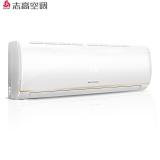 志高(CHIGO)1匹 冷暖 定速 空調掛機 純銅管(NEW-GD9F1H3)