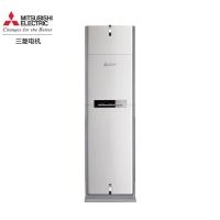 三菱电机 3匹 定频 立柜式冷暖空调(白色)MFH-GE71VCH(RF71W/LD)