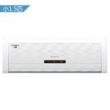 格力(GREE) 小1.5匹 定频 Q雅 壁挂式冷暖空调  KFR-32GW/(32595)Aa-3