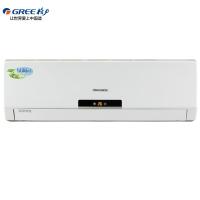 格力(GREE) 3匹 定频 绿满园 壁挂式冷暖空调 KFR-72GW/(72556)Ba-3