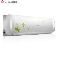 志高(CHIGO)1.5匹 二級能效 變頻 智能 冷暖 空調掛機 京東微聯App控制(NEW-GV12BJ3H2Y2)