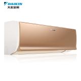 大金(DAIKIN) 3匹 2级能效 变频 R系列 壁挂式冷暖空调 金色FTXR272PC-N