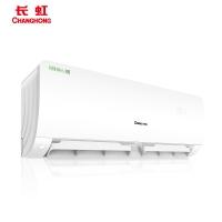 長虹(CHANGHONG)1.5匹 二級能效 智能靜音 冷暖變頻 壁掛式空調掛機 白色 KFR-35GW/DAW1+A2