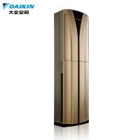 大金(DAIKIN) 3匹 3级能效 变频 B系列 立柜式冷暖空调 咖啡金FVXB372SC-N