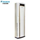 大金(DAIKIN) 3匹 2级能效 变频 豪华型S系列 立柜式冷暖空调 白色FVXS272NC-W