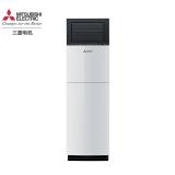 三菱电机 2.5匹 2级能效 变频 立柜式家用冷暖空调 MFZ-VJ60VA(白色)(KFR-60LW/BpH)
