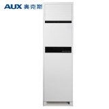 奥克斯(AUX)5匹 冷暖 定速 空调柜机(KFR-120LW/N3+3c)