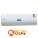 格力(GREE) 1.5匹 变频 U酷2 壁挂式冷暖空调(银色) KFR-32GW/(32561)FNAa-2