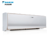 大金(DAIKIN) 3匹 2级能效 变频 R系列 壁挂式冷暖空调 白色FTXR272PC-W