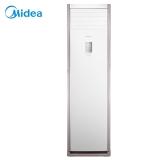 美的(Midea)3匹 定速 冷暖 空调柜机 冷静星 KFR-72LW/DY-PA400(D3)