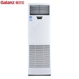 格兰仕(Galanz)5匹 立柜式 冷暖空调(大风量) KFR-120LW/dSD2-520(2)