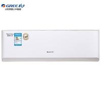 格力(GREE) 大1匹 2級能效變頻 冷靜王II 壁掛式冷暖空調KFR-26GW/(26583)FNAa-A2(經典白)