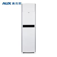 奧克斯(AUX)2匹 冷暖 定速 空調柜機(KFR-51LW/NSP1+3)