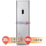 格力(GREE) 2匹 变频 T迪 立柜式冷暖空调 KFR-50LW/(50569)FNBb-3