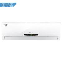 格力(GREE) 正1.5匹 变频 Q铂 壁挂式冷暖空调  KFR-35GW/(35596)FNAa-A3