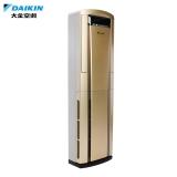 大金(DAIKIN) 3匹 2级能效 变频 豪华型S系列 立柜式冷暖空调 香槟金FVXS272NC-N