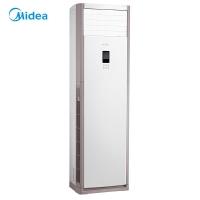 美的(Midea)2匹 变频 冷暖 空调柜机 冷静星 KFR-51LW/BP2DN1Y-PA400(B3)E