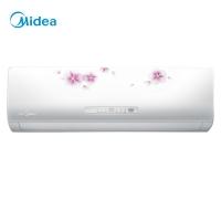 美的(Midea)1.5匹 冷暖變頻智能掛機 KFR-35GW/WJCA3@