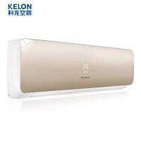 科龍(Kelon) 2匹 定速 冷暖 空調掛機(KFR-50GW/EFQWN3(1P31))