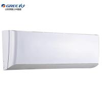 格力(GREE) 正1.5匹 变频 二级能效 冷静王 冷暖空调 KFR-35GW/(35583)FNAa-A2