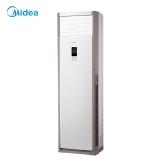 美的(Midea)3匹 定速 单冷 空调柜机 冷静星 KF-72LW/Y-PA400(D3)