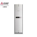 三菱电机 3匹 定频 立柜式冷暖空调 MFH-GE71VCH(白色)(RF71W/LD)