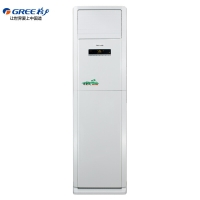 格力(GREE) KFR-120LW/(12568S)NhAc-3 5匹立柜式清新风定频冷暖空调(白色)