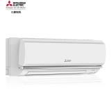 三菱電機 大1匹 2級能效 變頻 壁掛式家用冷暖空調 MSZ-YGJ09VA(白色)(KFR-25GW/BpAC)