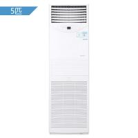 长虹(CHANGHONG)5匹 立柜式家用冷暖定速空调 白色 KFR-120LW/DB1(W1-H)+1