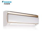 大金(DAIKIN) 1.8匹 3级能效 变频 S系列 壁挂式冷暖空调(白色)FTXS346JC-W