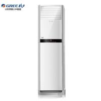 格力(GREE)2匹 定频 悦雅 立柜式冷暖空调(白色)KFR-50LW/(50591)NhAa-3