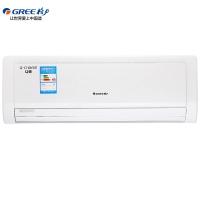 格力(GREE)正1.5匹 定频 Q畅 壁挂式冷暖空调 KFR-35GW/(35570)Ga-3