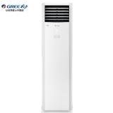 格力(GREE)3匹 变频 T悦系列家用变频冷暖节能空调KFR-72LW/(72533)FNhAa-A3